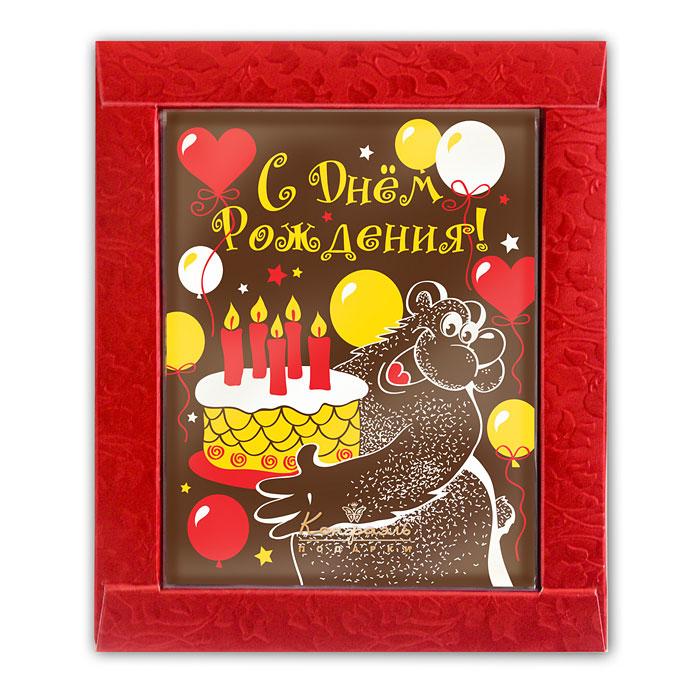 Днем, шоколадная открытка с красками
